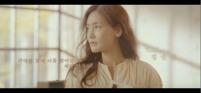 매디슨 카운티의 다리_김선영_커버
