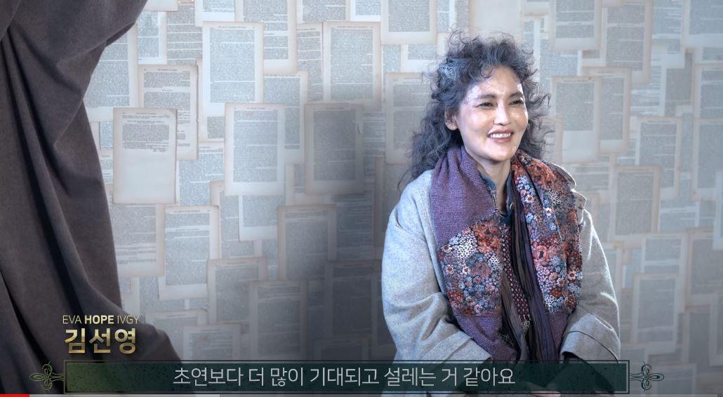 호프_김선영_인터뷰1