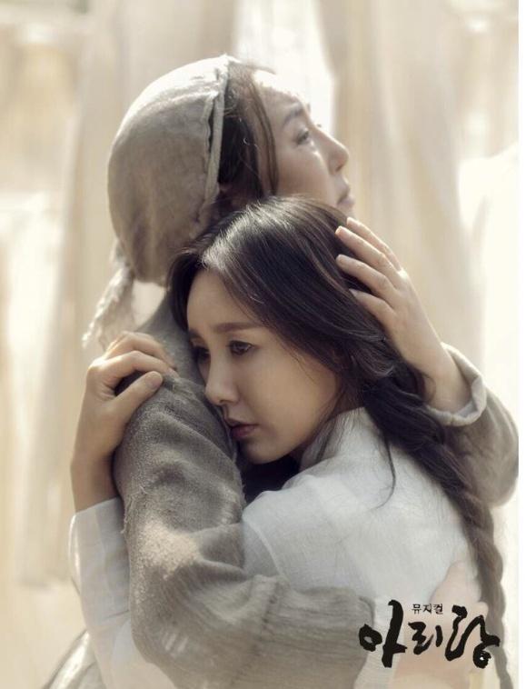 [윤공주] 뮤지컬 아리랑 9월2일