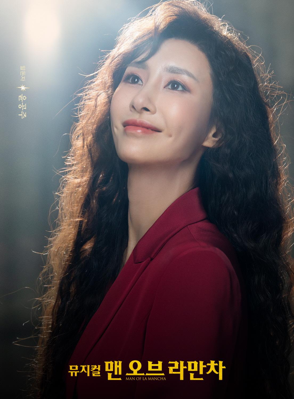 캐릭터프로필-윤공주